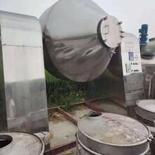 供应二手8立方双锥混合机双锥干燥机混合机图片