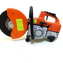 山東消防破拆無齒鋸EHS350C內燃切割機