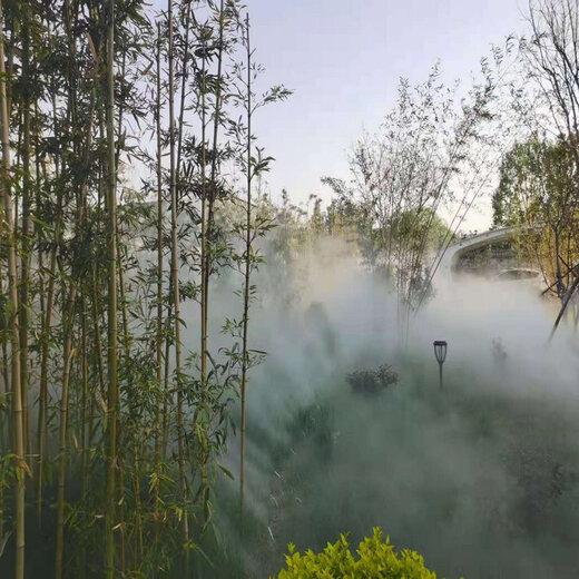 清豐園林人工造霧設備本地