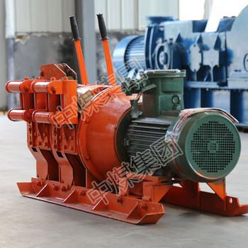 山東中煤2JP-15耙礦絞車