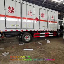 东风D9国六整车红瓦楞板危险品车生产资质厂家图片