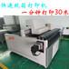 龍潤紙箱數碼打印機廠家