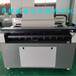 龍潤紙箱無版印刷機瓦楞紙打印機廠家1分鐘打印30米