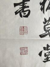 雷鸣东国画出售图片