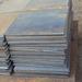 供應20CrMo合金結構鋼退火光亮圓棒料板材