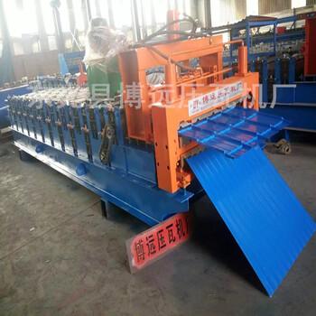 壓瓦機A彩鋼瓦機A重慶單板機A全自動壓瓦機A博遠廠家制作