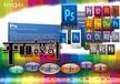 烏魯木齊平面廣告設計軟件基礎培訓班