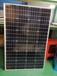 36v120w太陽能電池板,太陽能滴膠板,SP太陽能板