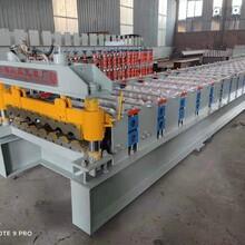 780波浪壓瓦機彩鋼橫掛板機全自動圓弧壓瓦機博遠供應圖片