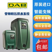 DAB戴博E.SYBOXmini家用全自動變頻增壓泵圖片