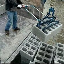 32塊水泥磚收磚機價格水泥磚抱磚機廠家圖片