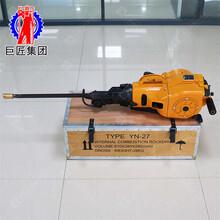 华夏巨匠供应YN27A内燃凿岩机多角度凿岩设备打孔钻机图片