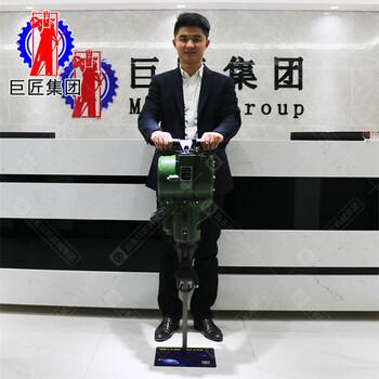 華夏巨匠供應YN27P內燃破碎鎬破碎機器地質探測設備