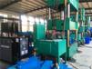 阜新模溫機生產商模溫機選擇3要素