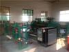 青島模溫機生產商油式模溫機原理