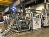 東莞模具模溫機定制油式模具模溫機