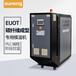 重慶模溫機生產商碳纖維模溫機
