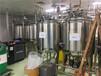 熱壓機模溫機廠家省電環保效率高