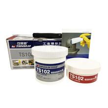 灰色修復膠可賽新TS102修補劑250gTS101/TS102/TS111/TS112圖片