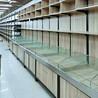 土特产展示架超市粮油米面干果陈列架木制靠墙杂粮定做展柜