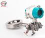 重慶弘興儀表HX3052多參數變送器配任何差壓式節流裝置