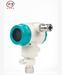 重慶弘興儀表HX600擴散硅壓力變送器