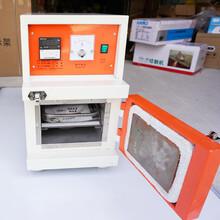 ZYHC-20型電焊條烘干保溫箱工業烤箱自控遠紅外干燥箱圖片
