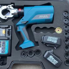 EZ-400锂电池充电式压线钳液压铜铝端子紧压钳便携式电动压接机图片