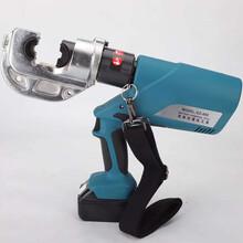 充電式液壓鉗EZ-300/400絕緣端子壓接機便攜式電動壓線鉗圖片