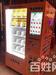 北京租豪華盲盒機,自動售貨機,幸運盒子福袋機北京租賃