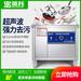 圣托大型超聲波洗碗機商用清洗機半自動洗碟刷碗機器