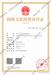 北京直播網文具體的辦理流程解決懸掛鐘表的問題