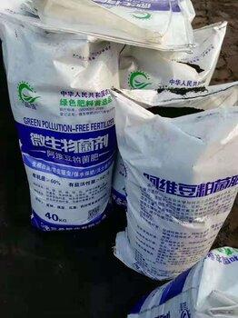 石家庄品值微生物菌剂用法果树蔬菜用肥厂家直发
