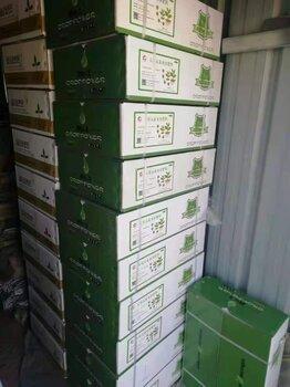 东营品值大量元素水溶肥果树通用肥料物美价廉