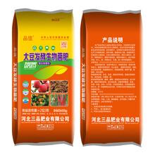 GB20287大豆發酵生物菌肥用于櫻桃樹肥土養地防止板結圖片