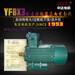 ZODA粉塵防爆型電動機YFBX3250M-4-55kW馬達高-效率