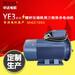 中達供應螺桿壓縮機YE4/YE3-280M-2-90KW替換YE2/Y2柳富達ZODA