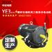中達供應變頻調速Y2VP-280S-2-75KW節能螺桿復盛電機