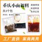 重庆小面调料定制批发小面调料包贴牌厂家图片