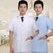 醫生護士服_醫護服批發_醫生白大褂_護士工作服_選為企創形