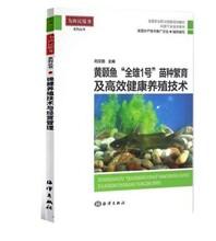 黃顙魚養殖技術大全視頻教程資料書籍黃骨魚苗繁殖黃辣丁飼養圖片