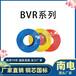 聚氯乙烯絕緣軟電線ZC-BVR/1.5-16平方家裝電線銅芯國標軟銅線