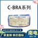 阻燃耐火家裝B1級C-BRA超載不燃礦物絕緣電線電線電纜銅芯國標