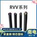 額定RVV300/500V聚氯乙烯絕緣家裝阻燃軟線電線電纜銅芯國標