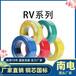 國標家裝RV450/750V聚氯乙烯絕緣軟電線多股銅芯家用汽車導線