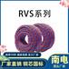聚氯乙烯絕緣絞型家裝軟電線ZC-RVS電線電纜國標銅芯