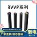 RVVP銅芯聚氯乙烯絕緣編織屏蔽護套家裝軟電線