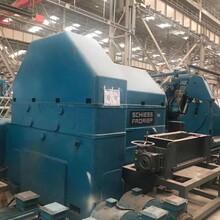 德國希斯臥式滾齒機1800x6800mm圖片