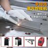 無錫沃德激光焊1000W1500w2000W手持式激光焊接機