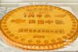 拉薩市清真月餅批發日喀則市老式五仁月餅貼牌代工